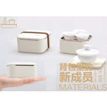 Creative Cup Protable Tea Set Gong Fu Style